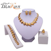 MUKUN Exquisite Jewelry Sets african beads jewelry set Dubai Jewellery Set Women Wedding Bridal Turkish Costume Wholesale design(China)