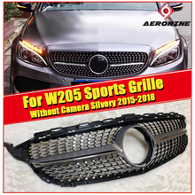 C63AMG Diamond Grille grill W205 C205 C Class Models without 360 Camera ABS silver Sport Front  sign 2015-18