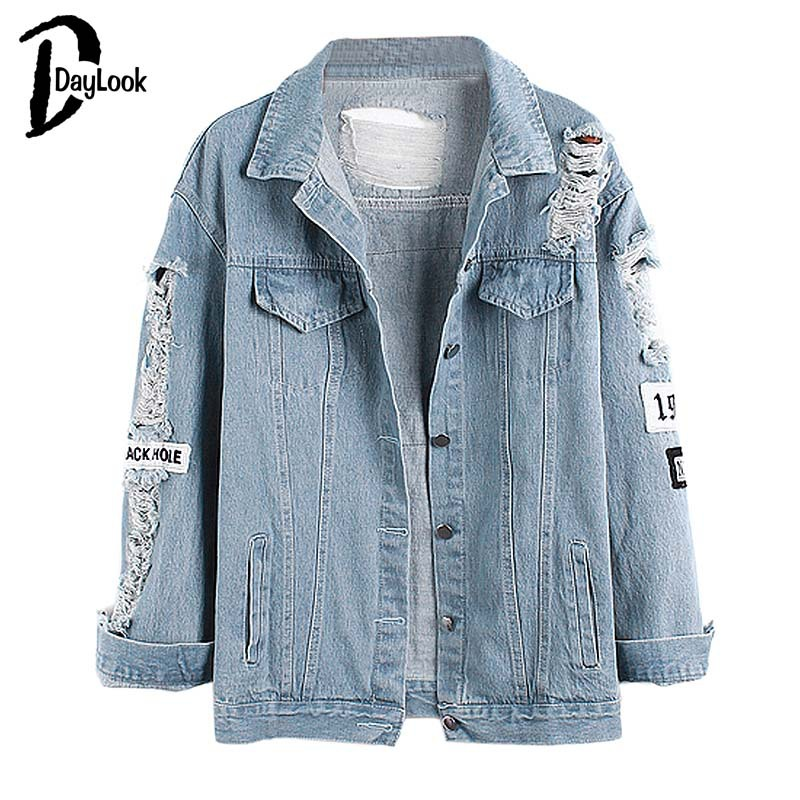 Daylook 2017 Hot Sale Light Blue Letter Patch Ripped Pockets Single Breasted Denim Coat Women Casual