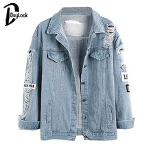 Daylook 2016 Hot Sale Light Blue Letter Patch Ripped Pockets Denim Coat Women Casual Summer Style Fashion Wear Plus Size S-XL