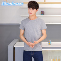 2017 Fashion 32 US 100 Cotton T Shirt Men Brand Clothing Summer Solid Color T Shirt