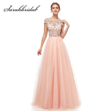 8438eadab771 2019 Formal Wear Ball Gown Evening Long Dresses Elegant Women's Tulle Cap  Sleeve Beading Prom Party
