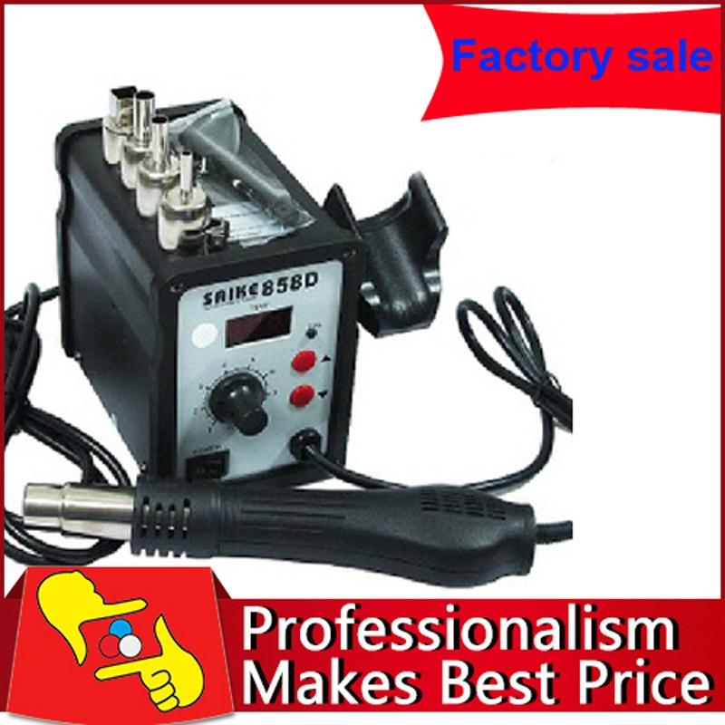 220V SAIKE 858D Hot Air gun soldering Station 2 pcs lot hot air gun 858 858d 858d 8586 ceramic heating element heater core