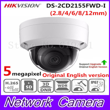 Hikvision Original English Version Surveillance Camera DS-2CD2155FWD-I 5MP Dome CCTV IP Camera H.265 IP67 1K10 on-board storage