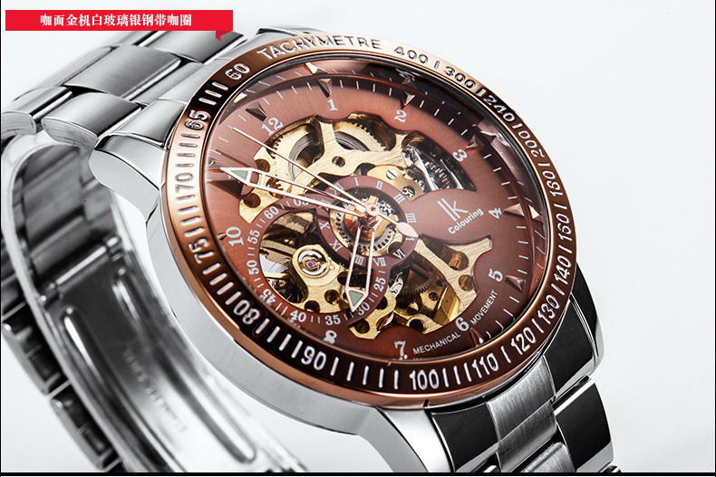 Fashion Businessmen Skeleton Automatic Watch 316L Analog Wristwatch Tachymetre Frame Back Transparent Luminous Hands 3ATM NW969Fashion Businessmen Skeleton Automatic Watch 316L Analog Wristwatch Tachymetre Frame Back Transparent Luminous Hands 3ATM NW969