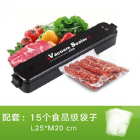 Kitchen Food Fresh Keeping Bag Food Saver Embossed Vacuum Heat Sealer Bag Household Vacuum Heat Sealing Machine 90W