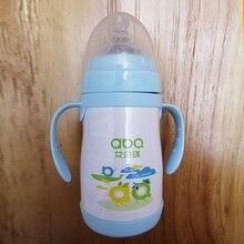 240ML Baby Feeding Bottle With Straw Dust Cover Stainless Steel Cup Children's Bottles Milk Bottle For Feeding Children