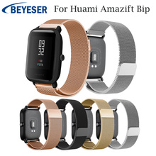 цена на 20mm Bracelet for Amazfit Strap Steel Belt for Xiaomi Huami Amazfit Bip Youth Smart Watch Strap Metal Stainless Steel Wrist Band