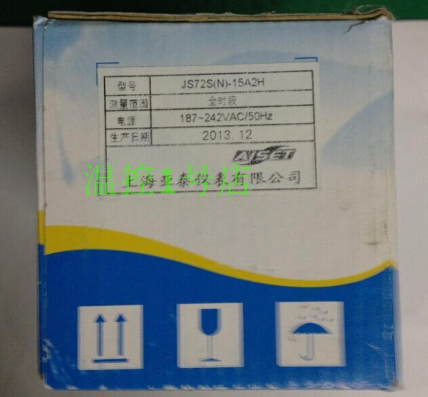 AISET Yatai on the XMT - 131 digital display temperature control XMT131 thermostat цены