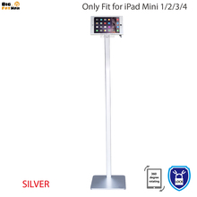 Match for iPad 360 rotating Kiosk Mount ground stand steel case body safety with lock holder for iPad mini four pill computer stand