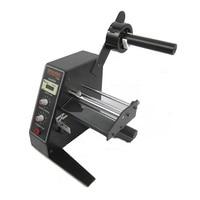 AL1150D Automatic Label Dispenser Dispensers Machine AL 1150D Device Sticker 220V 50HZ