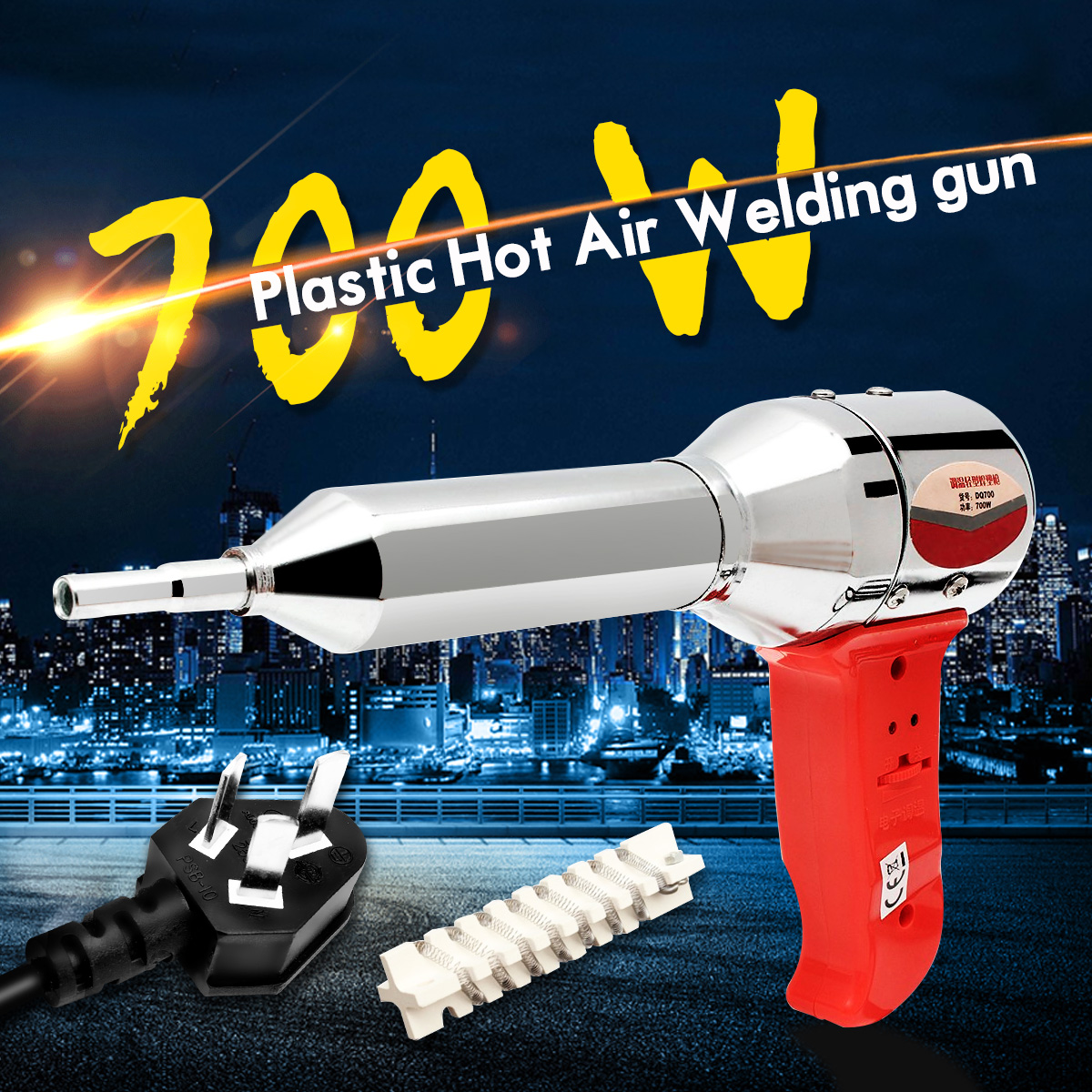 цена на Hot Sale Portable 700W AC 220-240V Red Plastic Hot Air Welding Gun Temperature Heat 100-450 Degree with Ceramic Heater