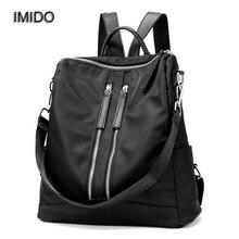 ИМИДО 2017 Новый Бренд дизайн Нейлон рюкзаки женщин сумки путешествия backbag для девочки случайный плечо рюкзак черный эсколар SLD011