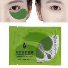 eye bag 40Pcs Seaweed Gel Eye Mask Moisturizing Pore Cleanse