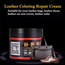 Кожа ремонт очиститель от крема комплект для авто на сиденье в машину на диван пальто обувь отверстия царапины трещины разрывы восстановление