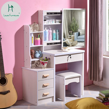 Louis Fashion Dresser Bedroom Simple Economic E Makeup Table Storage Box Small Size Cosmetic Cabinet
