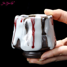 Jia-gui luo Kiln change rabbit rice cup Tianmu glaze Kungfu tea set single  large household ceramic