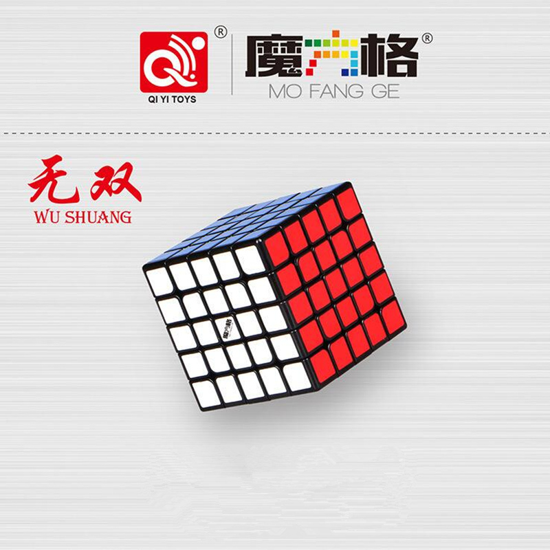 Qiyi Mofangge Wushuang 5*5*5 Speedcube 5-Layer Profession Cube Speed Puzzle Cubes 5x5x5 Cube Drop Shipping велосипед cube stereo hybrid 140 sl 27 5 2014