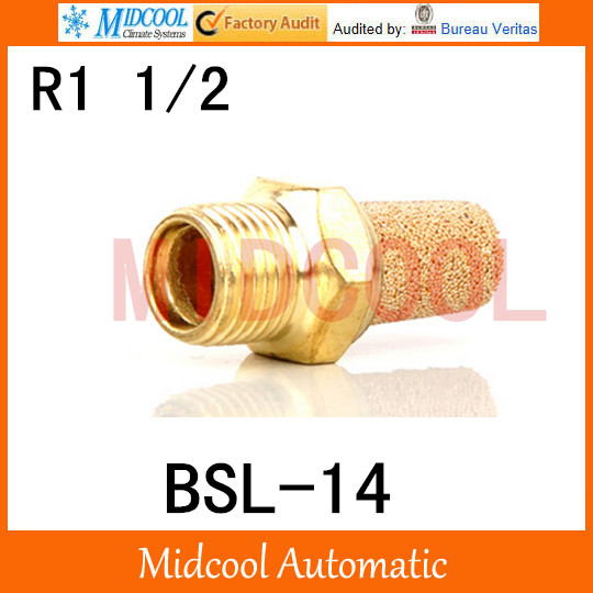 все цены на Free shipping BSL-14 Pneumatic components solenoid valve deadened the noise of the silencer онлайн