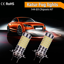 KATUR 2x H7 144smd 3014 Chips White Car Fog Lamps Super Bright Car Led Bulb 12V DC 1500Lm Car Styling Front Bulbs Led Car Goods(China)