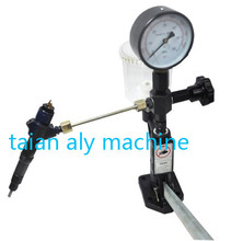 S60H дизельного инжектора тестер, common-rail-инжектора тестер, форсунки common rail тестер