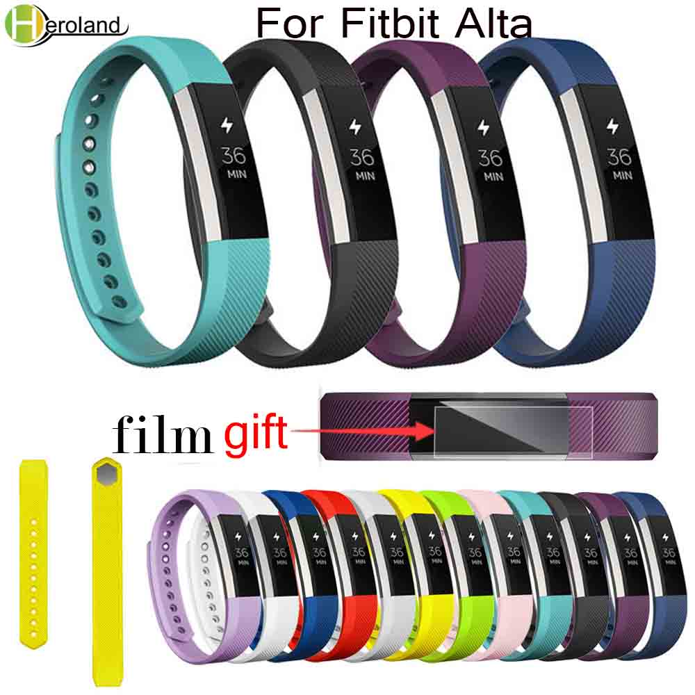 Silicone Watchband High Quality Replacement Wrist Band Silicon Strap Clasp For Fitbit Alta HR Smart Wristband Watch + Gift Film