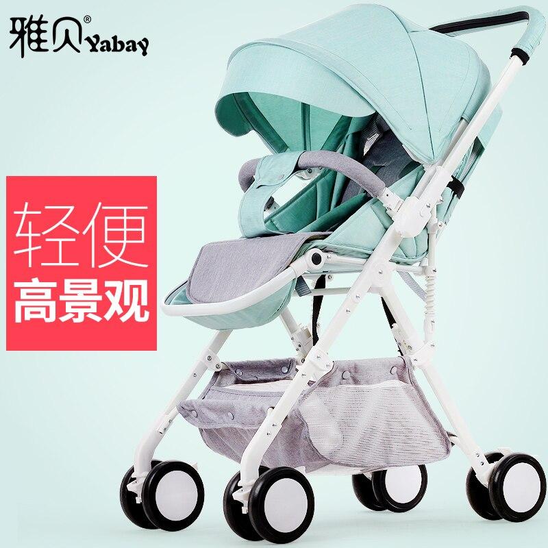 Ребенок толкатель может сидеть и лежать в супер легкий Портативный складной простой Высокая Пейзаж Тележка Umbrella автомобиля.