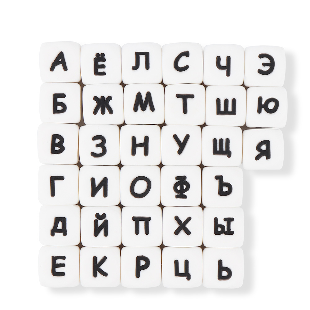 TYRY.HU 500Pcs 12mm Russian&English Letter Silicone Beads,Square Chew Beads,Baby Girl Teething DIY Nipple Chain Toy Food Grade