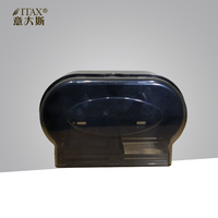 X 3396 Twin roll paper dispenser wall mounted ABS plastic home toilet hotel paper holder double roll paper towel