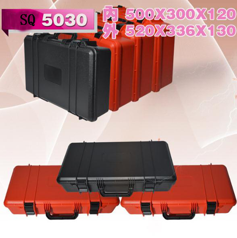 SQ5030 Plastic Waterproof Tool Case Tool Box For Hand Tool Set