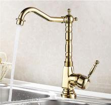Home Improvement Accessories Antique Brass or gold Kitchen Faucet Swivel Bathroom Basin Sink Mixer Tap Crane