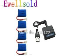 Ewellsold X4 X11 X13 RC quadcopter 3.7 V 200 mah リチウム po バッテリー * 4 個   4 で 1 充電器ボックス