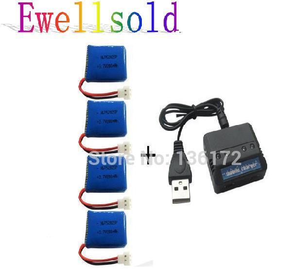 Ewellsold X4 X11 X13 RC quadcopter 3.7V 200mah Li-po bateri * 4pcs + 4 dalam 1 kotak pengecas