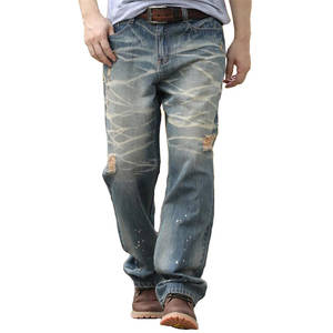 REASARD Baggy Jeans Ripped fit Denim Pants for Man