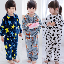Children put the boy girl add more wool flannel A710 coral fleece household to take the baby pajamas to winter