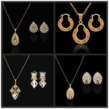 цена Bridal Wedding African Beads Jewelry Set For Women Crystal Indian Jewelry Sets Gold Color Jewellery