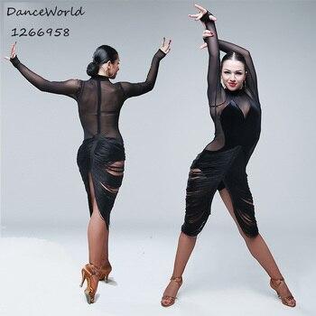 sexy yarn tassels Latin dance dress for woman