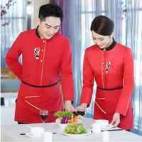 Automne hiver hôtel Restaurant serveur manteau unisexe nourriture serveur uniformes à manches longues style chinois Restaurant Service travail porter