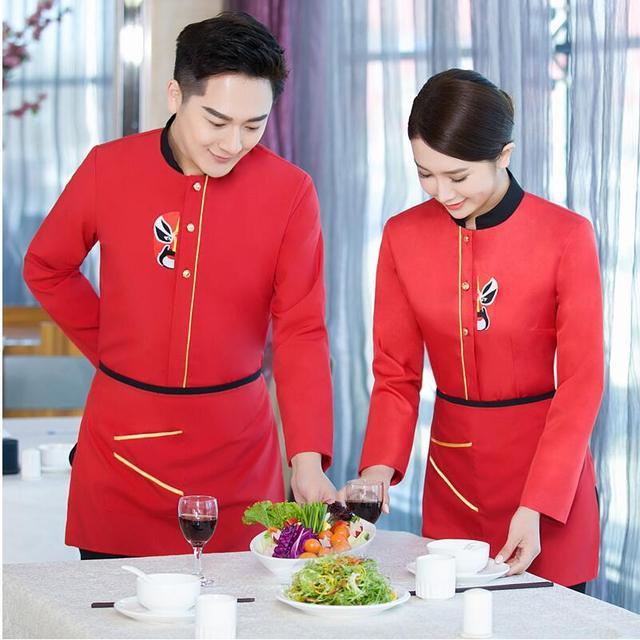 Autumn Winter Hotel Restaurant Waiter Coat unisex Food Waiter Uniforms Long Sleeve Chinese style Restaurant Service Work Wear