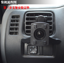 Portable GPS mount for 4.3″ 5″ GPS navigator GPS holder fix on Car Air Conditioner Ventilation port 1pcs free shipping