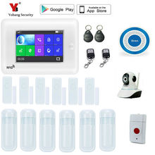 YoBang Security wireless wifi gsm alarm system TFT display door sensor home security alarm systems Wired Siren Kit SIM SMS Alarm