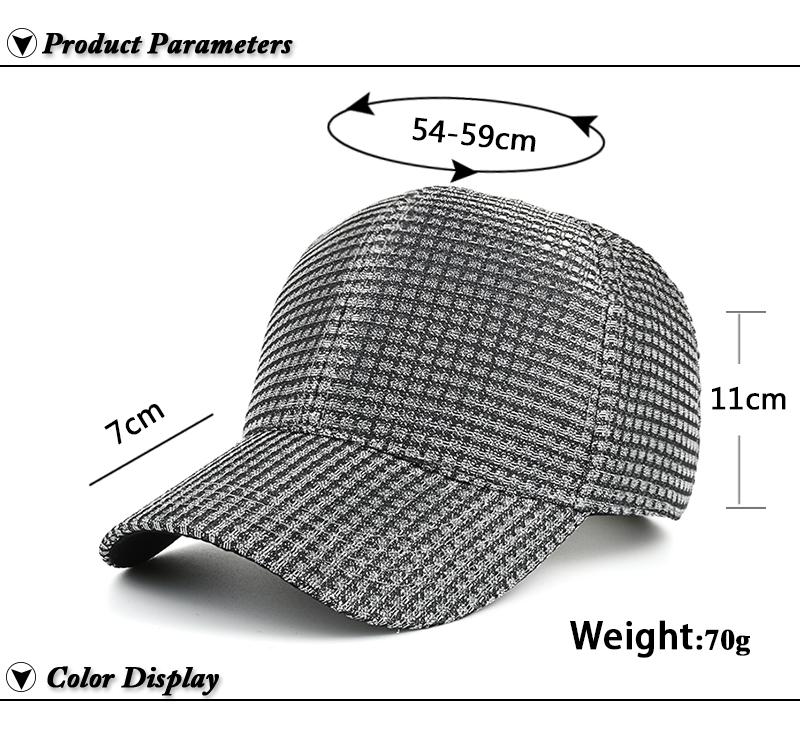 Womens Stylish Jacquard Baseball Cap - Product Parameters