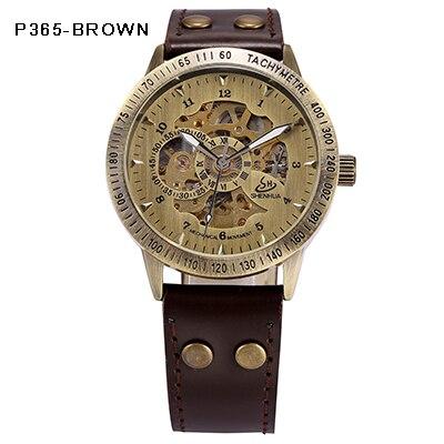 P365 Brown