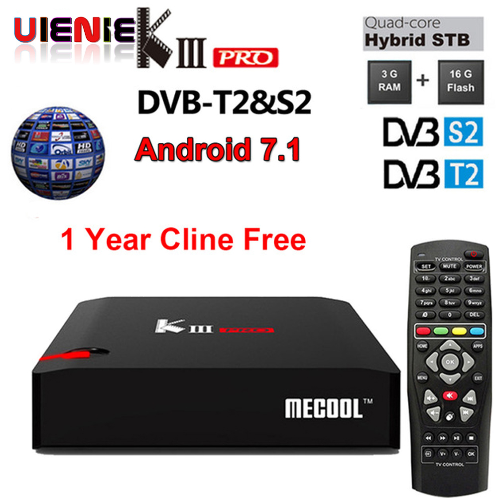 KIII PRO Android 7.1 3g RAM 16g ROM Amlogic S912 OCTA Core 64bit COMBO Hybride TV Boîte Cline biss PVR Timeshift 4 k k3 pro MECOOL