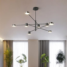 Современная светодиодная люстра потолочный светильник для гостиной