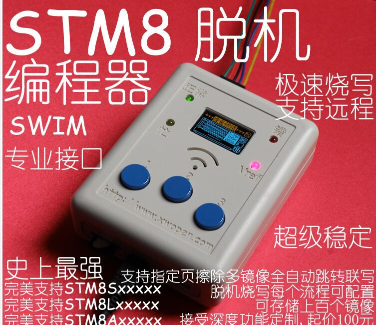 Extreme STM8 offline programmer offline download line with burning, burning device cd guano apes offline