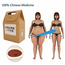 Hot 10/20/30pcs Traditional Chinese Medicine Slimming Navel Sticker Slim Patch Lose Weight Fat Burning adipose Slimming Patch цены онлайн