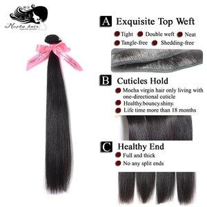 "Image 4 - Mocha saç 10A malezya bakire düz saç uzatma 8 "" 28"" doğa renk % 100% işlenmemiş insan saçı örgüleri"