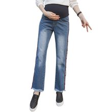 86978f996c20c (Ship from US) MUQGEW Pants Maternity Jeans For Pregnant Women Ripped Jeans  Maternity Pants Trousers Nursing Prop Belly Legging