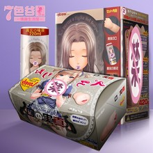 Real mouth of Magic eyes imported from Japan Male sex toys
